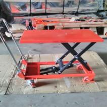 bàn nâng thủy lực 150kg